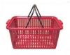 Carry Basket (28 x 42cm) & Swing Handles